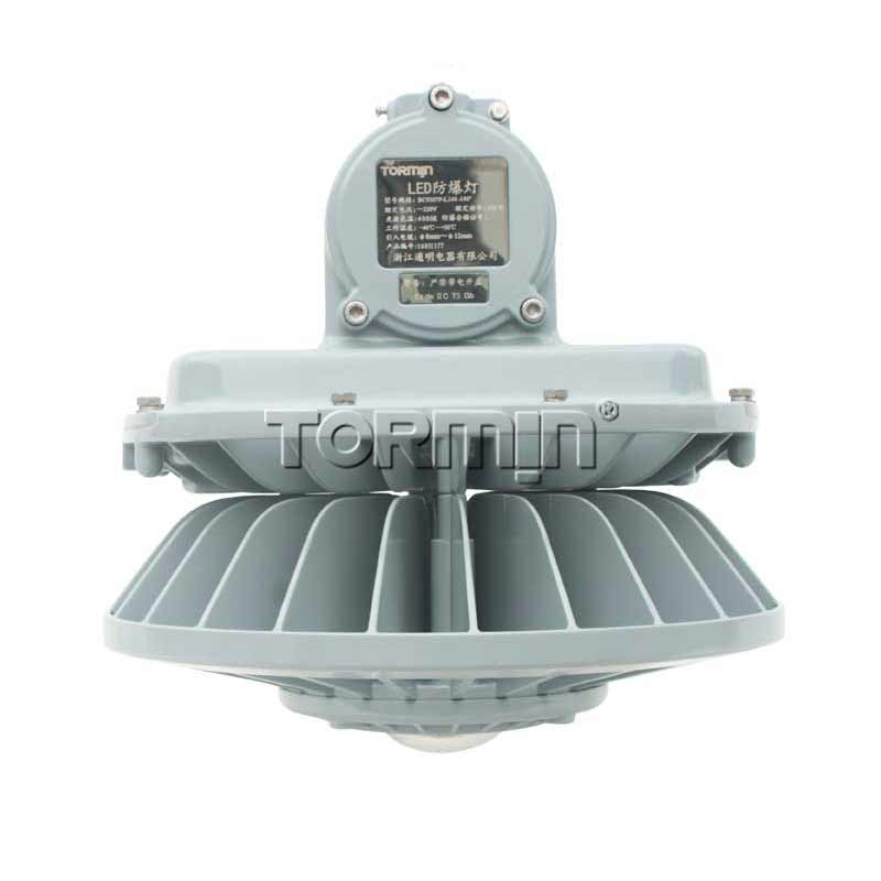 IP66 gas station LED 200W explosion proof high bay Lamp spray booth lighting